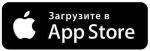 Мобильное приложение Говорящая водка Русские Перцы, на App Store